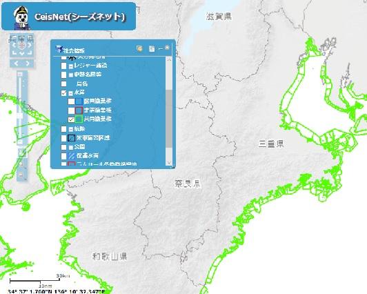 三重 漁業権