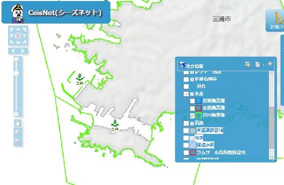 三崎港の共同漁業権