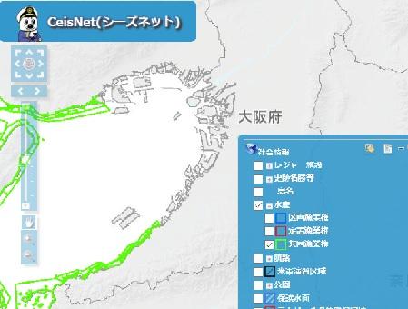 大阪の共同漁業権
