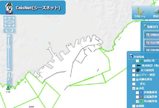 小名浜港の漁業権