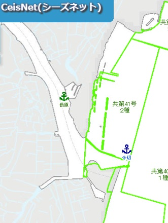 長原漁港 漁業権